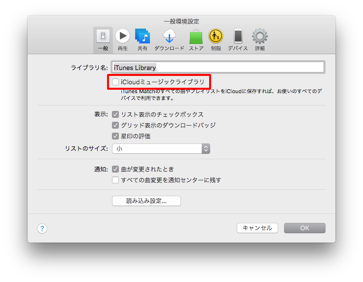 アップロード 写真 icloud