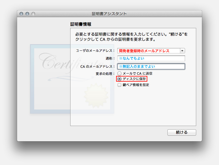 developer certificate apple update2